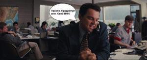 Закон принят. Скоро многим россиянам придется платить новый налог